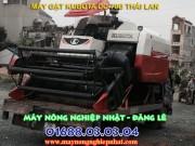 bán máy gặt đập liên hợp kubota dc68g dc70g tại nghệ an hà tĩnh quốc oai hà tây hà nội