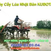 kubota-sp4-may-cay-lua-day-keo-bang-tay-kubota-rainbow-sp-nhat-ban-hang-cu-bai-da-qua-su-dung-may-gieo-ma-kubota-may-nong-nghiep-nhat-dang-le–may-gat-dap-lien-hop-8