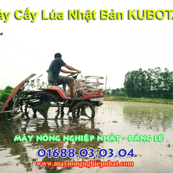 kubota-sp4-may-cay-lua-day-keo-bang-tay-kubota-rainbow-sp-nhat-ban-hang-cu-bai-da-qua-su-dung-may-gieo-ma-kubota-may-nong-nghiep-nhat-dang-le--may-gat-dap-lien-hop-8