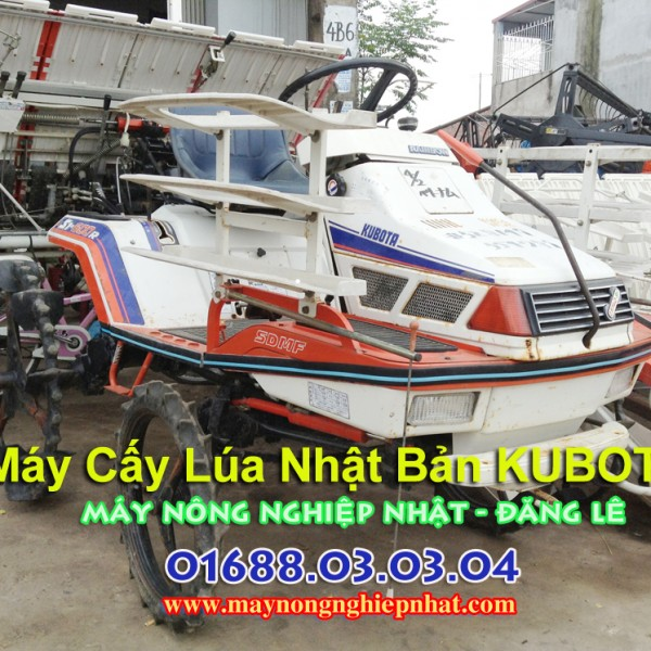 may-cay-lua-kubota-rainbow-s1-600r-nhat-ban-hang-cu-bai-da-qua-su-dung-may-gieo-ma-kubota-may-nong-nghiep-nhat-dang-le--may-gat-dap-lien-hop-3