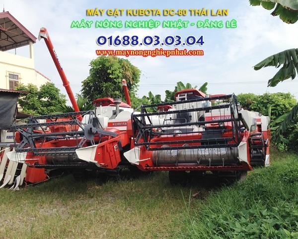 Máy gặt liên hợp Kubota DC60 đã qua sử dụng thái lan viet nam