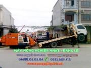 Cung cấp phụ tùng bán máy gặt lúa liên hợp kubota r1 40 nhật bãi cũ đã qua sử dụng ở tại bắc giang