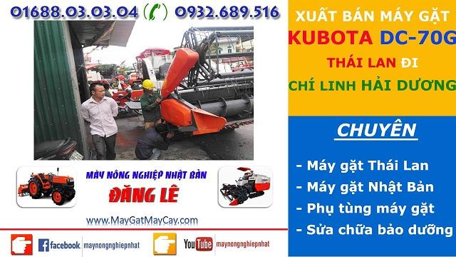 Xuất giao bán máy gặt cũ bãi kubota dc70 cho khách hàng hải dương