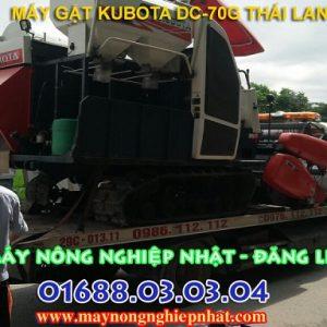 máy gặt kubota dc70 thanh miện hải dương phụ tùng kubota chính hãng hải dương cửa hàng