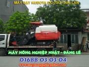 ban may gat dap lien hop kubota dc70 cu bai thai lan